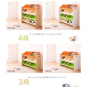 おもちゃ 収納 おしゃれ おもちゃ箱 ミュケ4段|three-links|03