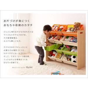 おもちゃ 収納 おしゃれ おもちゃ箱 ミュケ4段|three-links|05