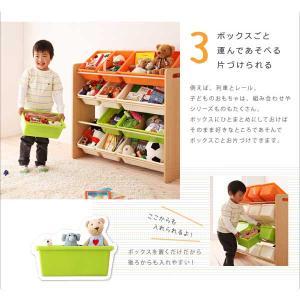 おもちゃ 収納 おしゃれ おもちゃ箱 ミュケ4段|three-links|06