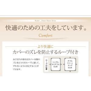 羽毛掛け布団 キング 掛け布団 ダックダウンタイプ|three-links|14