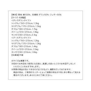 羽毛掛け布団 キング 掛け布団 ダックダウンタイプ|three-links|16