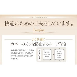 羽毛掛け布団 セミダブル 掛け布団 グースダウンタイプ three-links 14