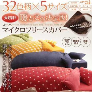 枕カバー ピローケース SMF サイズ 43×63|three-links|03