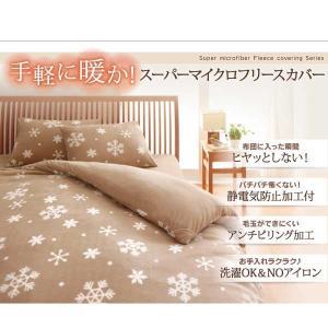 枕カバー ピローケース SMF サイズ 43×63|three-links|04