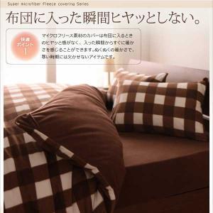 枕カバー ピローケース SMF サイズ 43×63|three-links|06