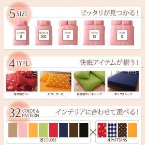 ボックスシーツ シングル ベッドシーツ マイクロフリース 8色|three-links|05
