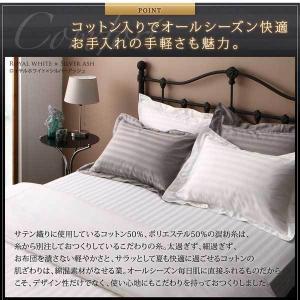 ボックスシーツ セミダブル ベッドシーツ ホテルスタイル|three-links|04