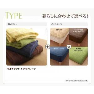 タオルケット シングル コットンキルト フィットシーツセット|three-links|02