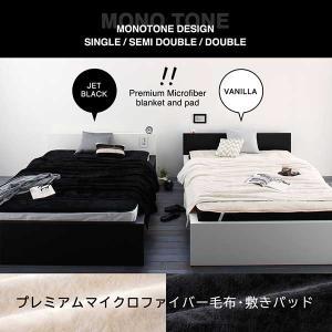 敷きパッド セミダブル 吸湿発熱加工わた使用 モノトーンデザインシリーズ|three-links|02