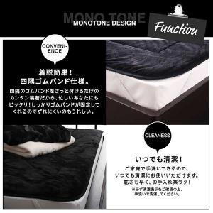 敷きパッド セミダブル 吸湿発熱加工わた使用 モノトーンデザインシリーズ|three-links|12