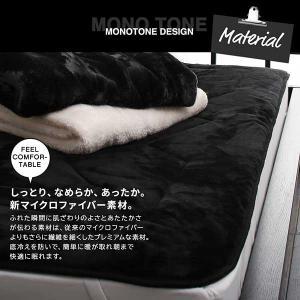 敷きパッド セミダブル 吸湿発熱加工わた使用 モノトーンデザインシリーズ|three-links|06