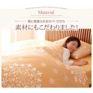 布団カバーセット セミダブル 3点セット 幾何柄 ベッド用|three-links|03