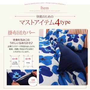 布団カバーセット セミダブル 3点セット 幾何柄 ベッド用|three-links|08