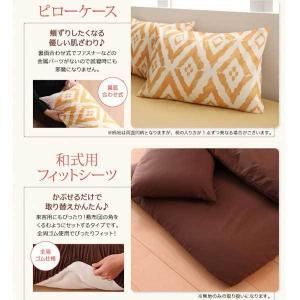 布団カバーセット セミダブル 3点セット 幾何柄 ベッド用|three-links|09