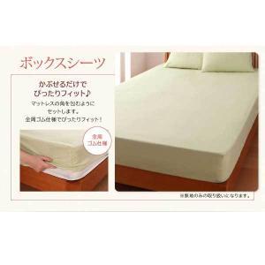 布団カバーセット セミダブル 3点セット 幾何柄 ベッド用|three-links|10