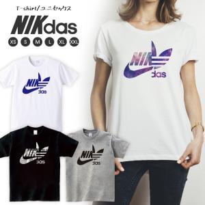 Tシャツ メンズ レディース 半袖 UNISEX NIKdas ナイダス ハーフロゴ パロディ 韓国ファッション ペア お揃い クルーネック プリントTシャツ three-o-one