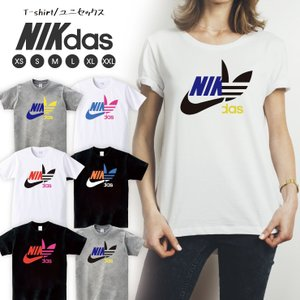 Tシャツ メンズ レディース 半袖 UNISEX NIKdas ナイダス ハーフロゴ パロディ 韓国ファッション ペア お揃い バイカラー 2色 クルーネック プリントTシャツ|three-o-one