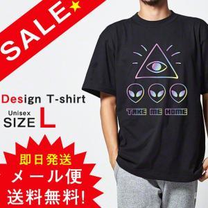 関連キーワード  プリントTシャツ  サイズ XS S M L XL XXL UNISE/ユニセック...