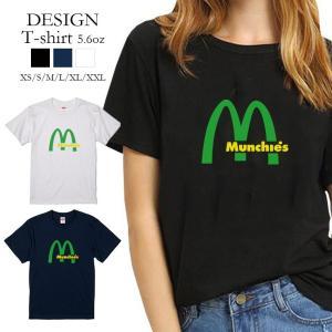 Tシャツ レディース 半袖 トップス Munchies マンチーズ スラング 人気ロゴ 大人 カッコ...