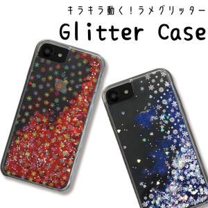 キラキラ 動く グリッター ラメ 流れる スマホケース アイフォン8 ケース iPhone XR X XS Max 7 6 plus 雪 結晶 キラキラ 冬 星|three-o-one