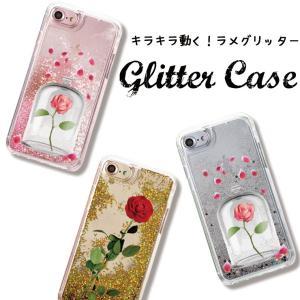 キラキラ 動く グリッター ラメ 流れる スマホケース アイフォン8 ケース iPhone XR X XS Max 7 6 plus 童話 バラ 薔薇 魔法 ガーリー|three-o-one