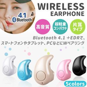 音楽・電話もこれ1台、耳にすっぽりと収まるサイズの超小型ワイヤレスヘッドセット。 超軽量設計でコンパ...