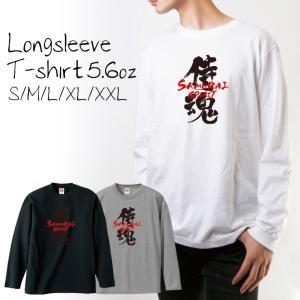Tシャツ ロンT 長袖 メンズ サムライ魂 侍魂 サムライスピリッツ ロゴ 日本人ならサムライT か...