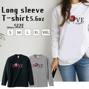 Tシャツ トップス レディース 長袖 Tシャツ ペア LOVE リップ 唇 赤 ロゴ おしゃれ ペア...