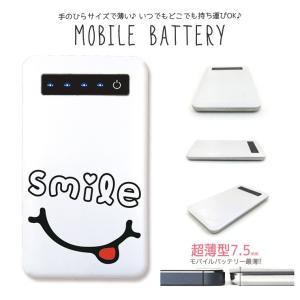 モバイルバッテリー 大容量 薄型 防災グッズ 4000mAh iPhone スマホ 充電器 軽量 スマイル にこちゃん ハート|three-o-one