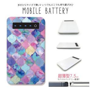 モバイルバッテリー 大容量 薄型 防災グッズ 4000mAh iPhone スマホ 充電器 軽量 モロッカン 水彩 エスニック|three-o-one