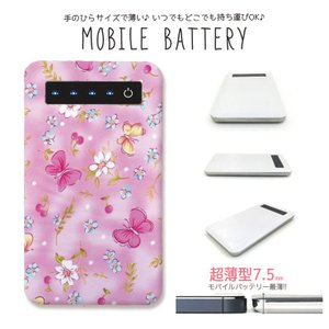 モバイルバッテリー 大容量 薄型 防災グッズ 4000mAh iPhone スマホ 充電器 軽量 花 蝶々 ピンク ガーリー|three-o-one