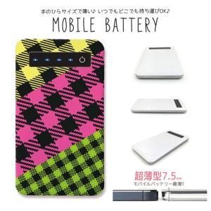 モバイルバッテリー 大容量 薄型 防災グッズ 4000mAh iPhone スマホ 充電器 軽量 チェック柄 蛍光 カラフル かっこいい|three-o-one