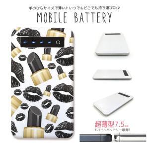 モバイルバッテリー 大容量 薄型 防災グッズ 4000mAh iPhone スマホ 充電器 軽量 メイク コスメ リップ 唇 黒|three-o-one