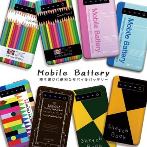 モバイルバッテリー 大容量 薄型 防災グッズ 4000mAh iPhone スマホ 充電器 軽量 パロディ おもしろ ノート 本 クレヨン|three-o-one