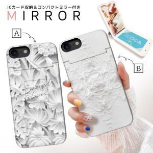 スマホケース iPhone XR X XS Max 8 7 6 plus SE ケース 鏡付き ミラー ケース ICカード カード収納 おしゃれ モノトーン シンプル オブジェ 風景 大人 女子|three-o-one