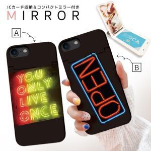 スマホケース iPhone XR X XS Max 8 7 6 plus SE ケース 鏡付き ミラー ケース ICカード カード収納 おしゃれ ネオン サイン 風景 写真 メンズ かっこいい|three-o-one