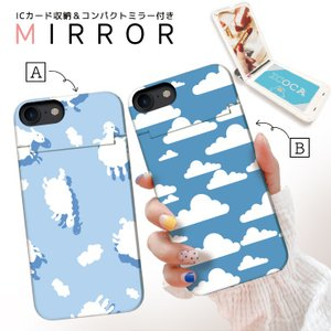 スマホケース iPhone XR X XS Max 8 7 6 plus SE ケース 鏡付き ミラー ケース ICカード カード収納 ひつじ 羊 動物 雲 ゆるかわ イラスト 大人 女子 かわいい|three-o-one