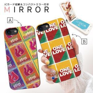 スマホケース iPhone XR X XS Max 8 7 6 plus SE ケース 鏡付き ミラー ケース ICカード カード収納 onelove ラスタカラー メッセージ イラスト おしゃれ メンズ|three-o-one