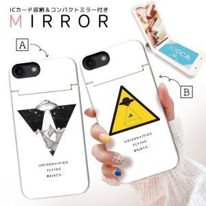 スマホケース iPhone XR X XS Max 8 7 6 plus SE ケース 鏡付き ミラー ケース ICカード カード収納 おしゃれ UFO ユーフォー イラスト ユニーク おもしろ|three-o-one