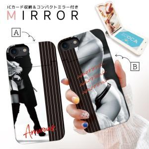 スマホケース iPhone XR X XS Max 8 7 6 plus SE ケース 鏡付き ミラー ケース ICカード カード収納 おしゃれ sexy セクシー ガール モノクロ メンズ かっこいい|three-o-one