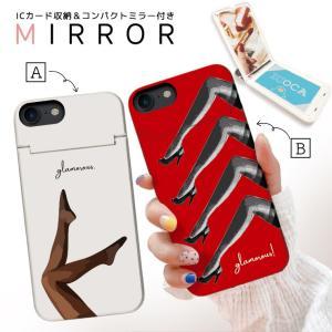スマホケース iPhone XR X XS Max 8 7 6 plus SE ケース 鏡付き ミラー ケース ICカード カード収納 おしゃれ sexy セクシー モノクロ 脚 ハイヒール メンズ|three-o-one