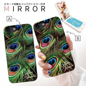 スマホケース iPhone XR X XS Max 8 7 6 plus SE ケース 鏡付き ミラー ケース ICカード カード収納 おしゃれ クジャク 孔雀 羽 鳥 動物 アニマル カラフル 写真|three-o-one