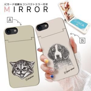 スマホケース iPhone XR X XS Max 8 7 6 plus SE ケース 鏡付き ミラー ケース ICカード カード収納 おしゃれ 猫 ねこ 犬 いぬ 大人 女子 かわいい 動物|three-o-one