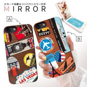 スマホケース iPhone XR X XS Max 8 7 6 plus SE ケース 鏡付き ミラー ケース ICカード カード収納 おしゃれ 旅行 かばん 外国 ステッカー プリント|three-o-one