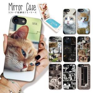 スマホケース iPhone XR X XS Max 8 7 6 plus SE ケース 鏡付き ミラー ケース ICカード カード収納 猫 子猫 黒猫 白猫 ぶさかわ レトロ ビンテージ モノクロ three-o-one