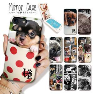 スマホケース iPhone XR X XS Max 8 7 6 plus SE ケース 鏡付き ミラー ケース ICカード カード収納 犬 子犬 パグ 柴犬 ぶさかわ レトロ ビンテージ モノクロ three-o-one