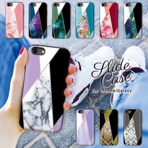 iPhone11 Pro Max XR 8 7 6 カード収納 背面 ICカード 耐衝撃 ジオメトリック 幾何学 コラージュ 花柄 パイソン 水彩 大理石 宇宙 three-o-one