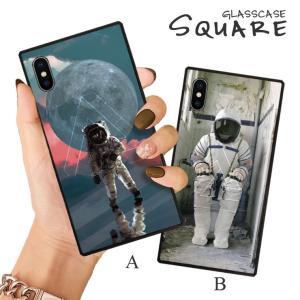 スマホケース iPhone11 Pro Max iPhone XR ケース 背面強化ガラス ケース iPhone8 XS 宇宙飛行士 フォト 風景 月 クール 大人 幾何学 かっこいい メンズ|three-o-one