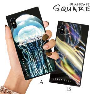 スマホケース iPhone11 Pro Max iPhone XR ケース 背面強化ガラス ケース iPhone8 XS クラゲ ネオン 生物 写真 癒し 海 大人 おしゃれ|three-o-one