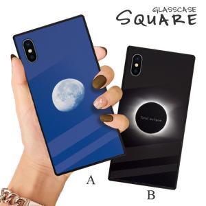 スマホケース iPhone11 Pro Max iPhone XR ケース 背面強化ガラス ケース iPhone8 XS moon 月 日食 天体 フォト 空 大人 シンプル かっこいい|three-o-one